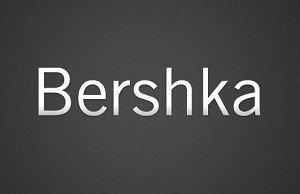 La Marca Bershka